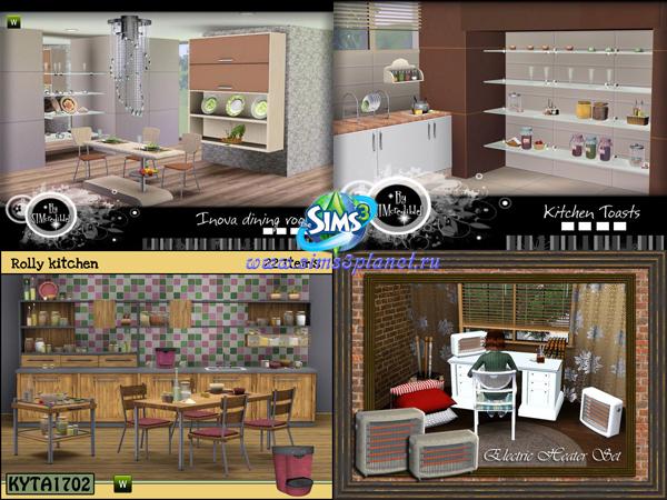 Набор мебели #2