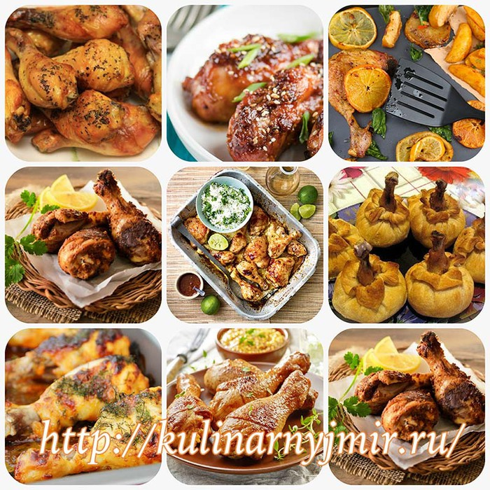 Подборка отличных рецептов приготовления куриных ножек