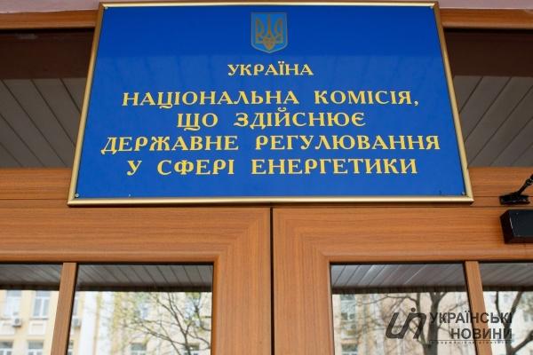 Тарифы натеплоэнергию для населения Украины вырастут почти на23%
