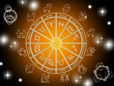 Ваш гороскоп на сегодня, 18 декабря 2016