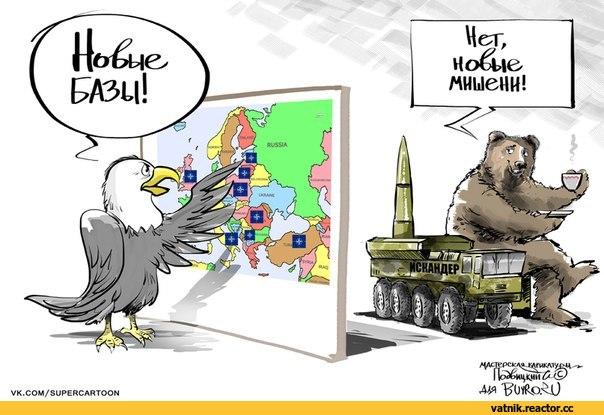 Ролевые игры НАТО