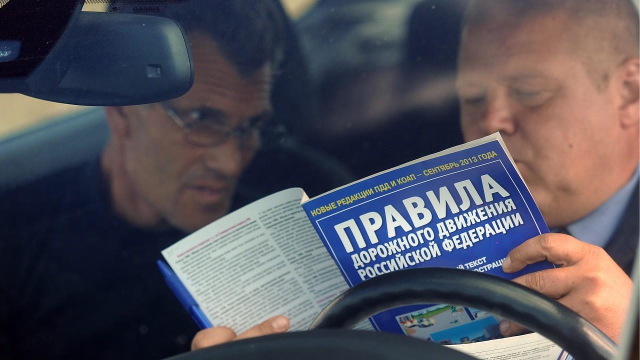Одобрено новое «наказание», которое коснется всех водителей.
