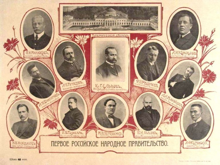 Кто возглавлял Февральскую революцию в России