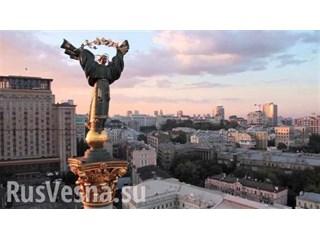 Украина: жить стало хуже, но значительно веселей