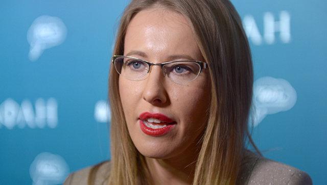 Собчак хочет создать условия для возвращения молодых россиян из эмиграции