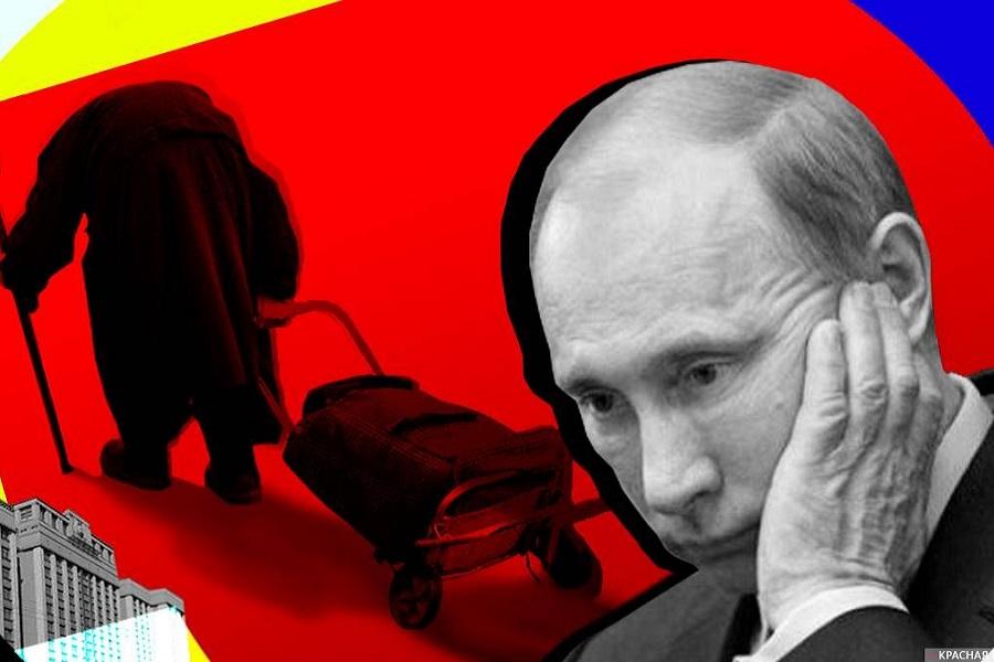 Рейтинг доверия Путину дости…