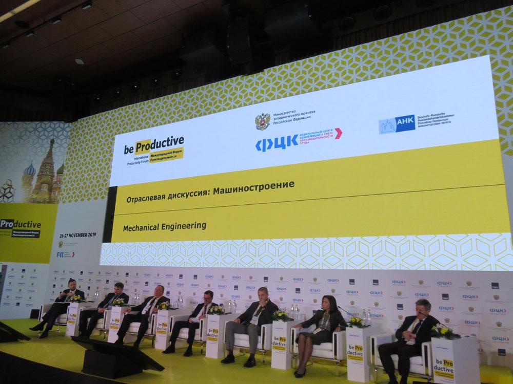 Российским предприятиям немножко не хватает амбиций – Алексей Рахманов