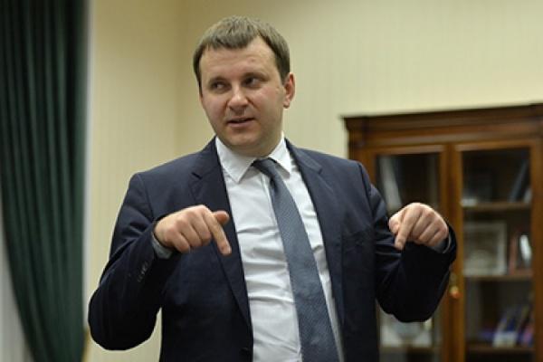 Глава МЭР: уровень инфляции в России ниже ожидаемого