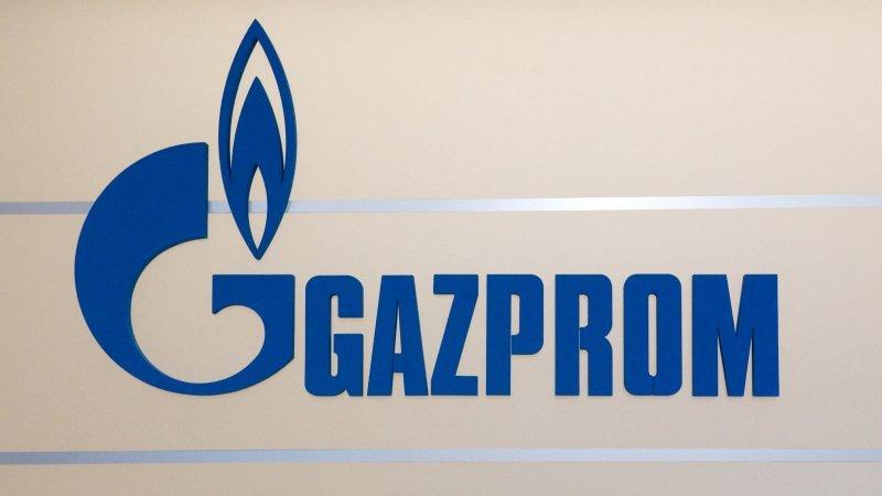 Киев объявил об аресте имущества «Газпрома»