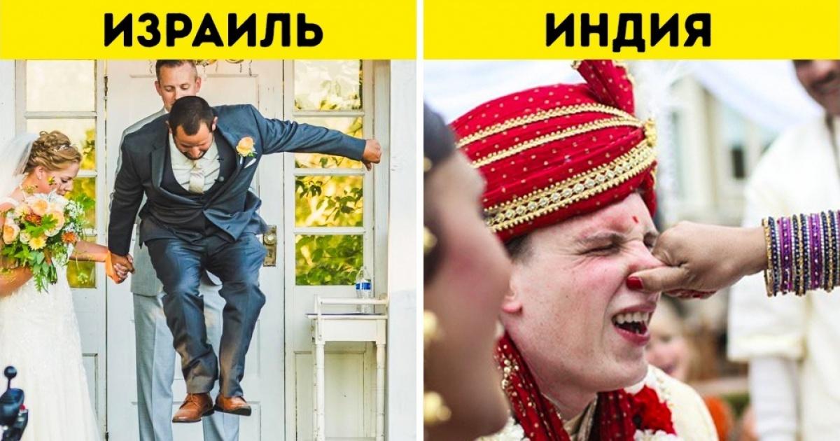 Традиции разных стран, которые делают свадьбу сумасшедшим праздником