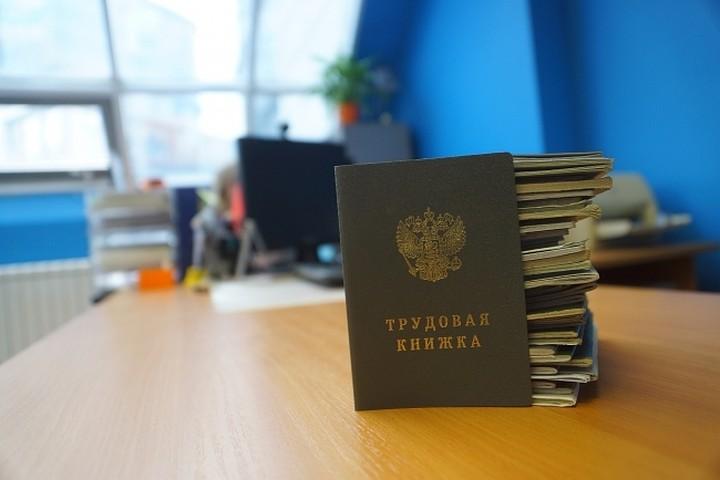 Правила ведения трудовых книжек упростят