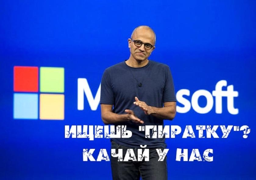 Как установить официальную «пиратскую» версию Windows 10?