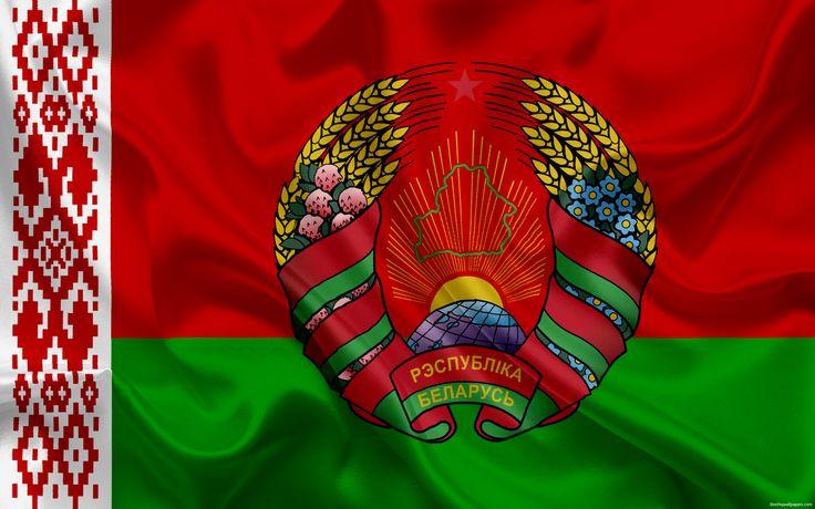 В Белоруссии изменят герб в угоду «западным партнёрам»