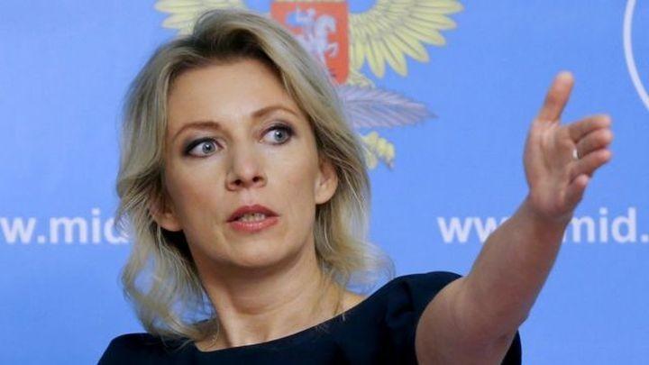 Захарова отреагировала на предложение создать гетто для не знающих украинский язык