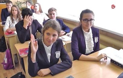 """В России стартовал конкурс для школьников """"Территория самоуправления"""""""