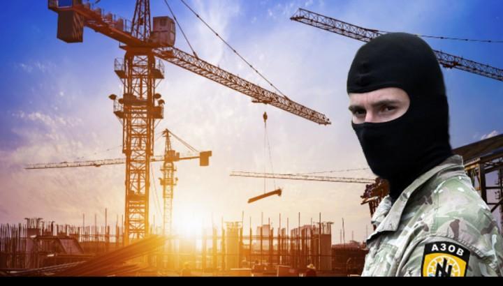 Благодаря радикалам из «Азова», киевляне останутся без жилья