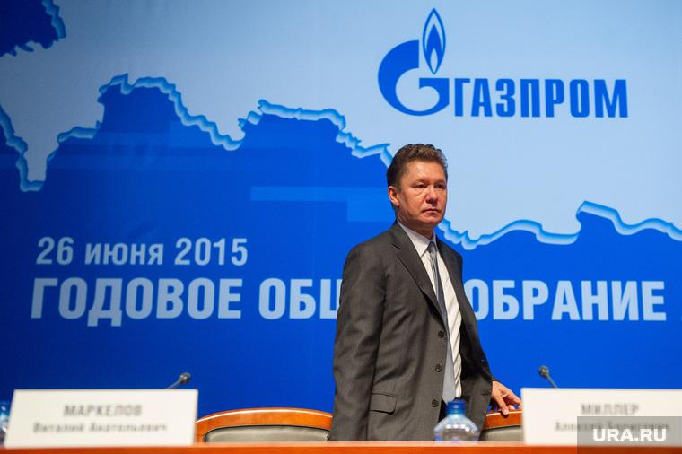 Топ-менеджеры «Газпрома» становятся беднее. Каждый месяц им недоплачивали по миллиону