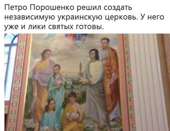 Житие святого: Порошенко перекрестит Украину