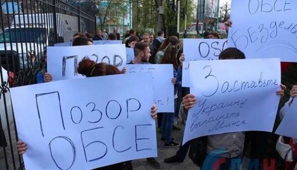 ВОБСЕ заявили осексуальных домогательствах состороны военных ДНР