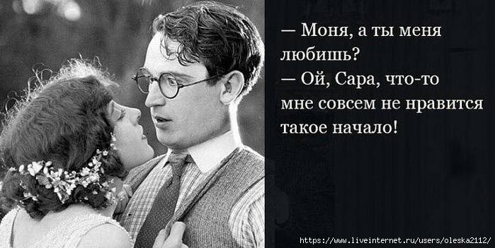 Диалоги от людей, которые знают жизнь :-)))