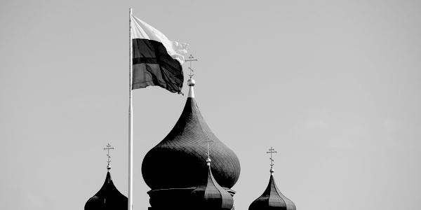 Русского можно вытащить из Р…