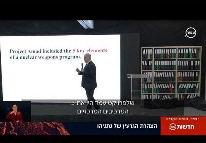 В Израиле повышена боевая готовность - «Проект Израиль» - будет закрыт (рано или поздно)