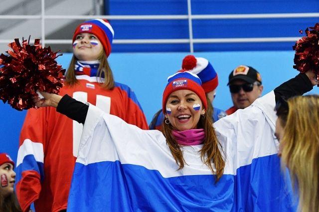 Олимпийские игры день за днем. Расписание на 18 февраля
