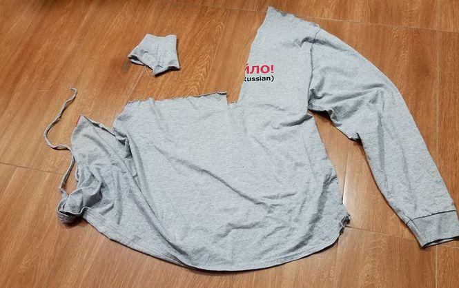 В Перу русский турист напал на известного певца-дальнобойщика из Украины из-за футболки Наконец то этому певуну начистили рыло!