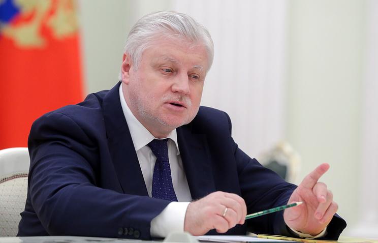 Справороссы предлагают отменить возможность УДО для коррупционеров