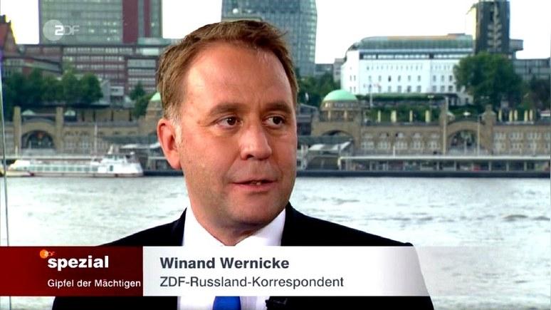 ZDF: перемирие в Сирии — большой успех российской политики и саммита G20