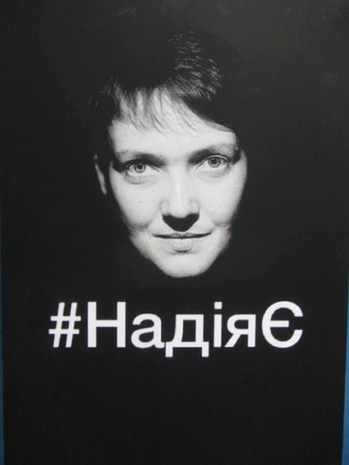 Савченко предложила Европе в…