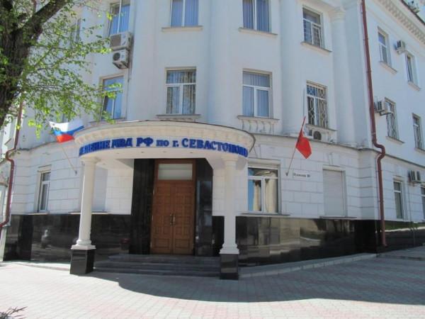 Севастопольские полицейские …