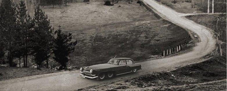 Советский атомный автомобиль