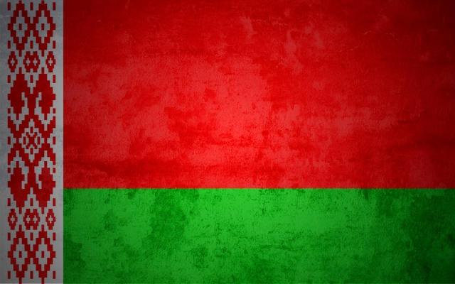 Возвращение Беларуси?