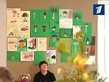 ПБК: В музее природы выставка грибов