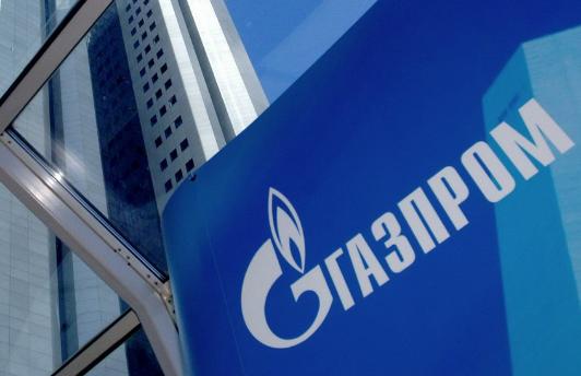Газпром подал апелляцию на решение Стокгольмского арбитража