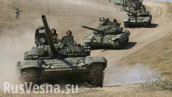Если Киев попробует вернуть Донбасс силой, то получит в ответ широкомасштабное российское вторжение, — экс-посол США