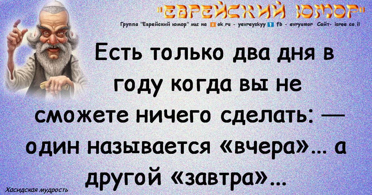 Подслушано на Дерибасовской