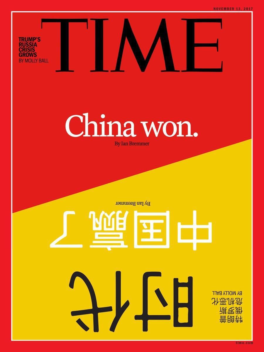 China won