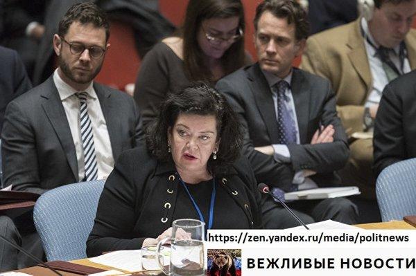 """Карен Пирс аж вскипела: Россия назвала Британию организатором """"химатаки в Сирии"""""""