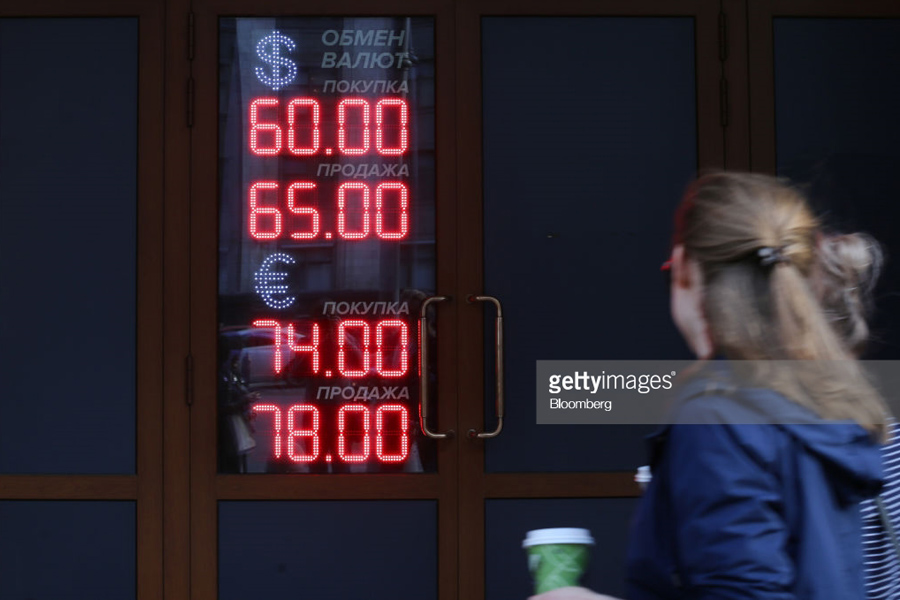 О введении ограничений на оборот иностранной валюты