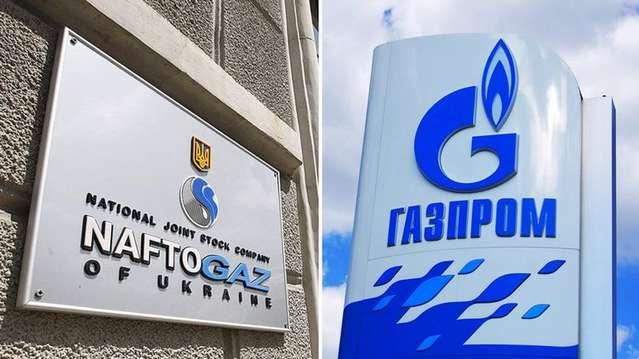 Всё, «перемоги» кончились. «Газпром» окончательно поставил Украину на место