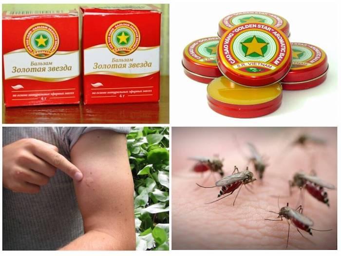 «Звёздочка» против укусов насекомых.
