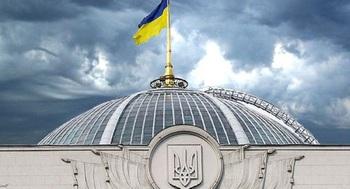 Украинец выставил Верховную раду на продажу или согласен на домик у моря