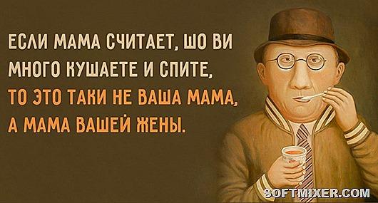 Одесские анекдоты, которые н…