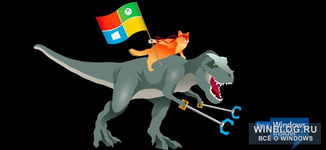 Десять малоизвестных функций Windows 10