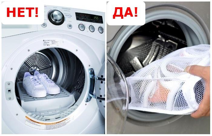 ПАМЯТКА. Как правильно стирать обувь в машинке