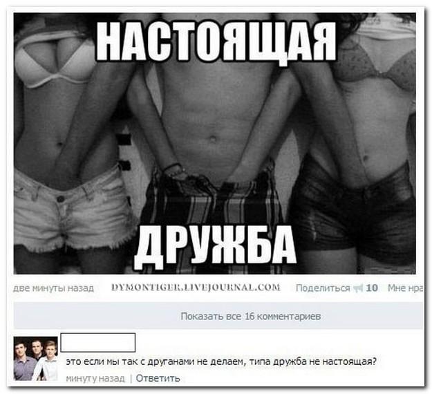 porno-retro-filmi-na-russkom