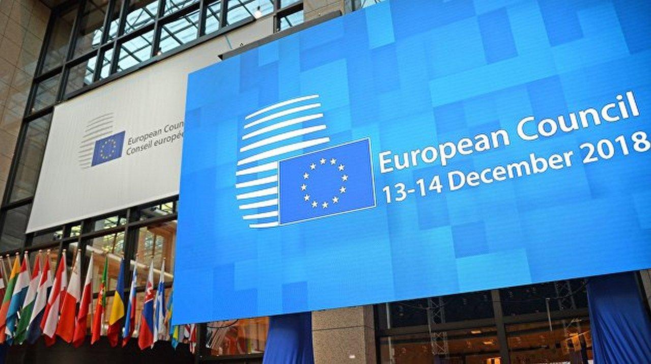 Провал Порошенко: Евросоюз «не заметил» инцидента в Азовском море