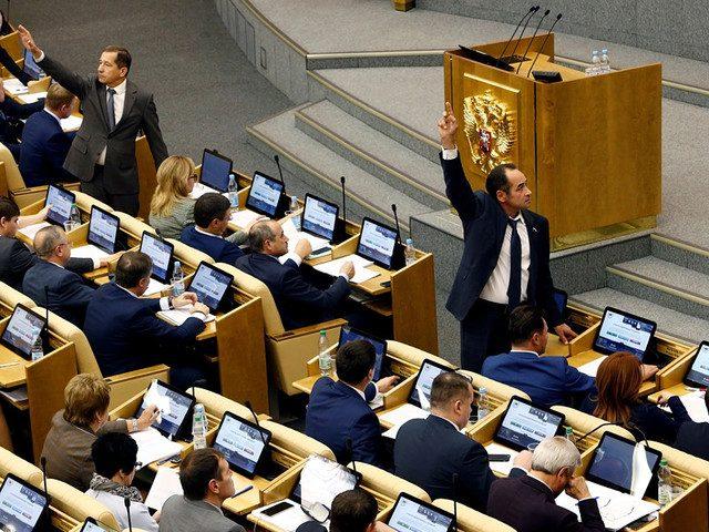 30% россиян считает, что Госдума не нужна